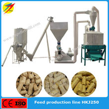 1t/h ring die production plant for cow food