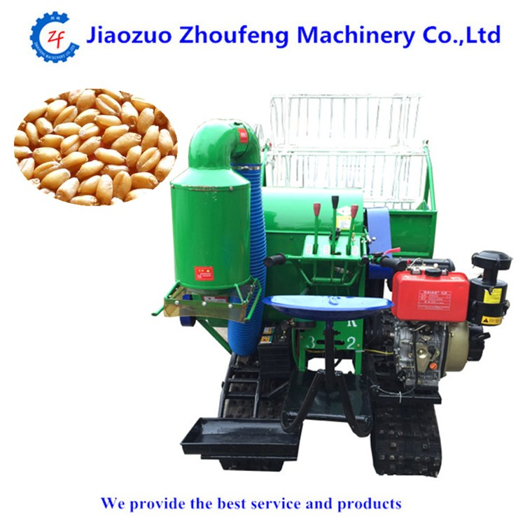 Mini combine harvester prices in india(whatsapp:13782789572)