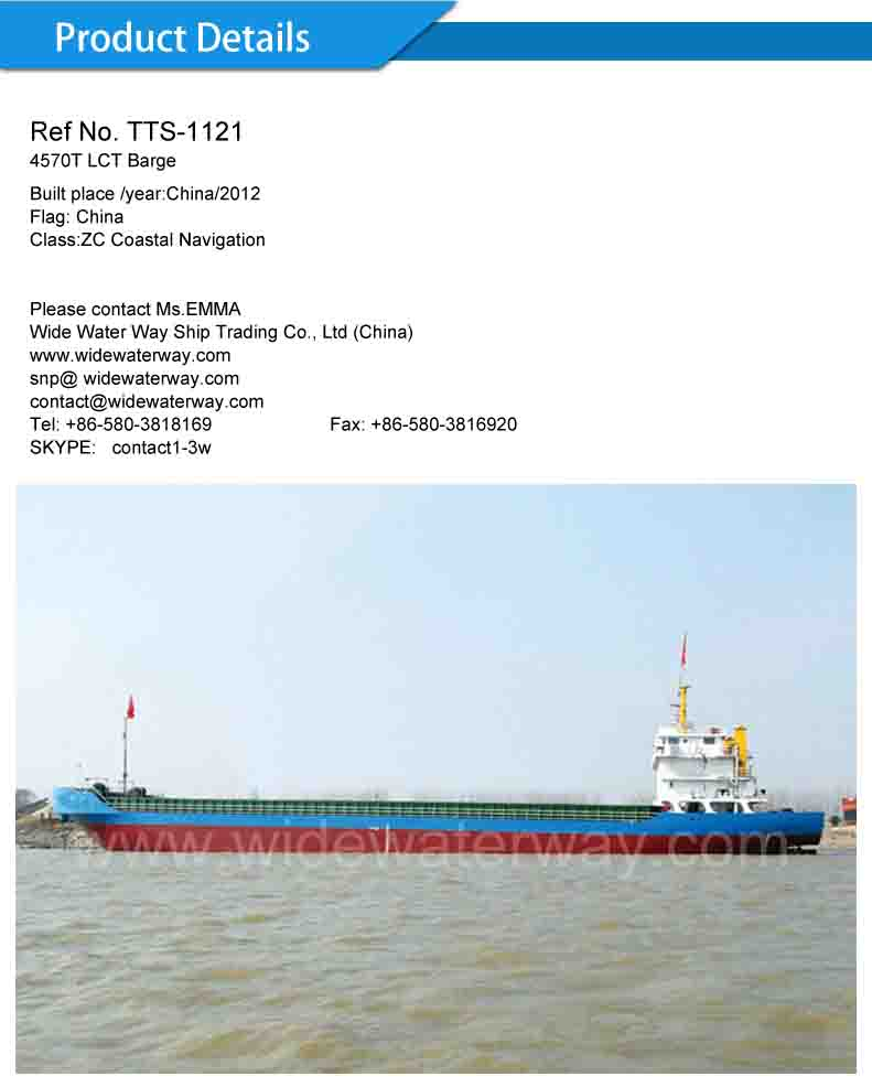 TTS-1121:4570T LCT Barge for sale