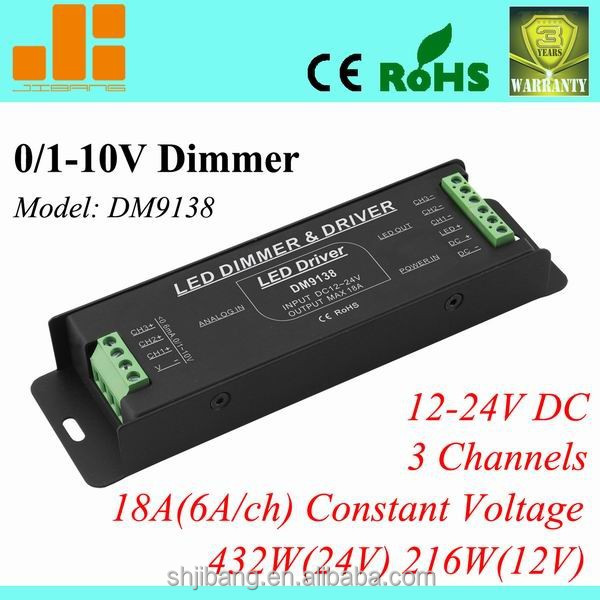 DM9138 DC12-24V,3 Channels 0-10V led dimming driver,PWM dimmable driver with 0/1-10V 6A*3CH