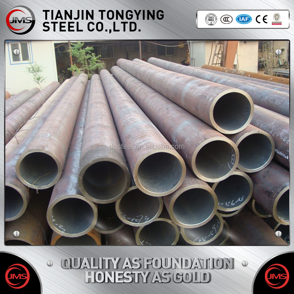 st 52 carbon steel seamless pipe