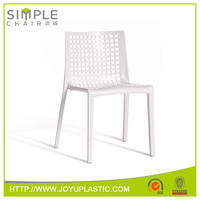 Wholesale cheap leisure plastic modern office chair