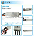2016 a series of hot selling 16S/400A ESC for boat