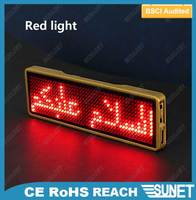 Wonderful color ! mini led display screen outdoor led display board