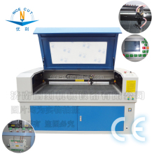 Foam Board Laser Cutter / co2 laser cutting machine price with CE