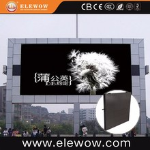led display P8 Nice Price for Outdoor SMD RGB LED Display Module Cabinet