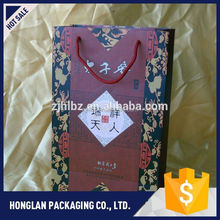 New selling cheap printed gift paper bags for wholesale