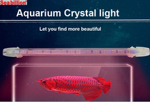 Aquarium fish tank light crystal aquarium light