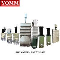 High vacuum stainless steel gate valve (DN63-400)