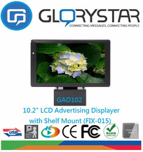 10 Inch 16:9 Ratio Wide In-stores LCD Advertising Screen