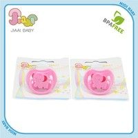 silicone pacifier baby animal pacifier baby silicone ring pacifier