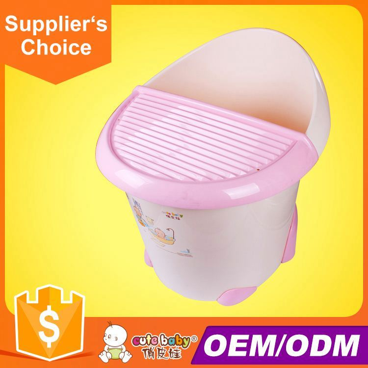 2016 hot sale plastic children of the bath baby bath bucketoval bathtub baby bathtub