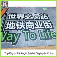 2014 Decorative Vinyl Floor Stickers Printing In Guangdong