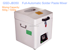 gsd- jb350 automatic solder paste mixer