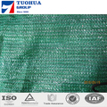 HDPE plastic agriculture green sun shade net