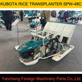 Farm machinery KUBOTA manual Rice Transplanter SPW-48C,SPW68C,SPW-28C