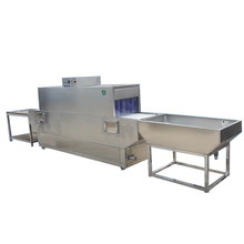 Top Grade Rack Conveyor Type Dishwasher Price