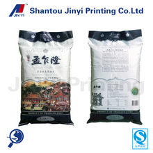 Safty food grade printed laminated plastic bag for rice 5kg