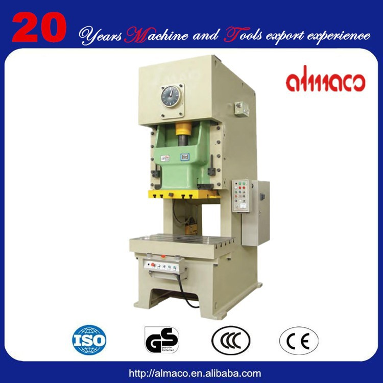 ALMACO advanced high precision sheet metal punch presses machinery