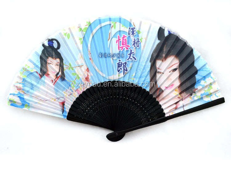 japanese silk fabric dancing fans