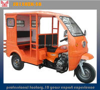 150CC three wheel motorcycl,passenger tricycle,bajaj 3 wheel motorcycle