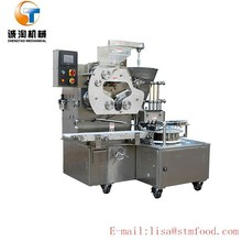 Steamed Pork Dumpling Processing Machine
