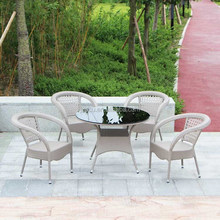 Model Dining Table and Chairs Rattan Wicker Restaurant Outdoor Furniture Round