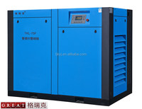 GREAT High Quality Direct Driven Electric Screw Air Compressor for Power Plant Used