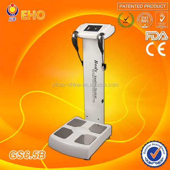GS6.5 Professional Human Body Composition Analyzer BMI Machine ( factory)