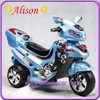 Alison T02503 high quality rechargable cheap electric motorcycle for kids