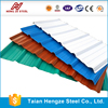 long span roofing sheet/trapezoid metal roof sheet/ black corrugated metal roofing sheet