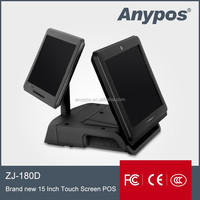 1 year warranty dual screen touch pos terminal, pos software