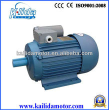 YC series capacitor start single phase electric motor 3kw