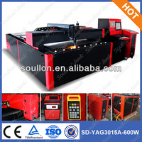 SD-YAG3015-600W Metal laser cutting machine ,cost-effective small scale industry machine in china