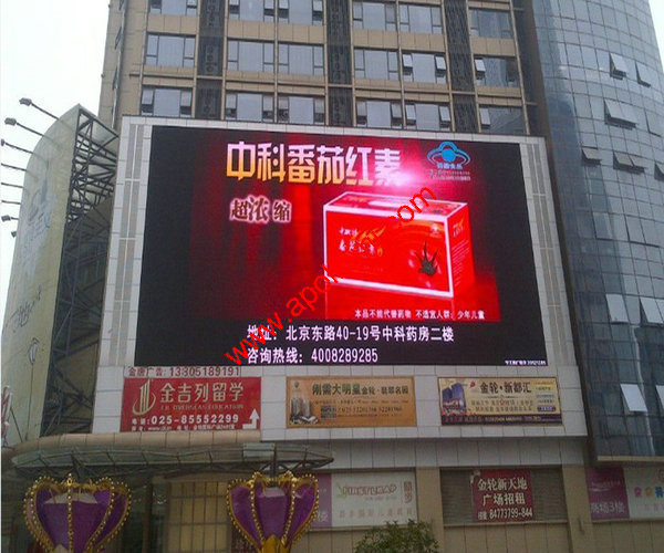 P16mm advertising led display video led display/outdoor led display