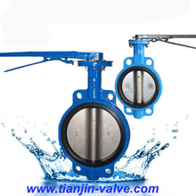 best quality shouldered connection butterfly valve good