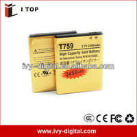 High quality 2450mah EB484659VA Battery For Samsung i8150 Galaxy w GT-I8150 Bateria