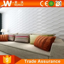 Bamboo Fiber Wallpaper Price 3D Wood Wall Panel for Interior Decoration