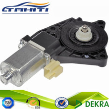 Car Door ELectric Window Lift Motor 742-201 For Mercury Milan 2011-06 OEM 6E5Z5423394AA