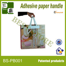 Newest adhesive paper handles for bags and boxes