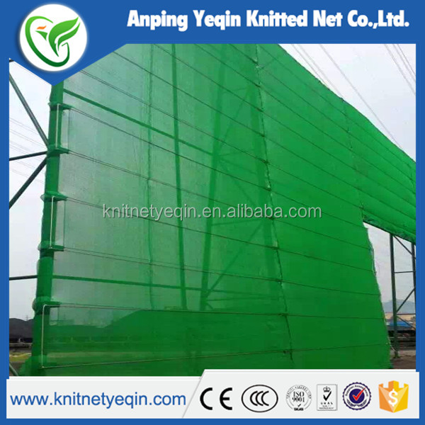 Hebei Plastic HDPE wind break fabric with green