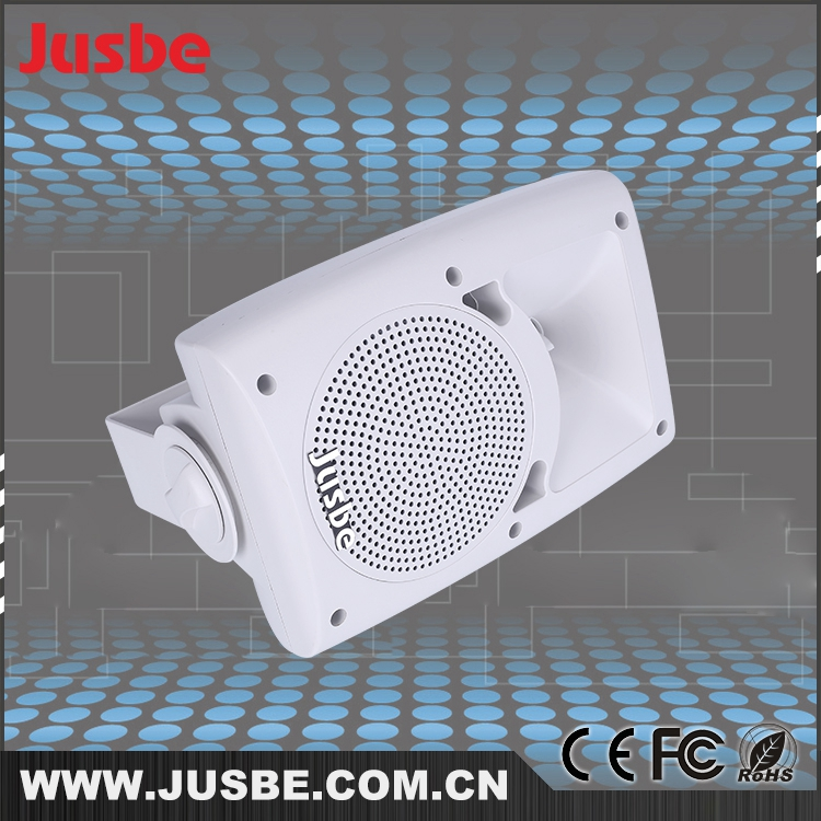ABS outdoor waterproof broadcast teaching speaker with hanging wall speaker sound box