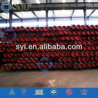 Double Random Length Steel Pipe of SYI Group