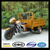 SBDM Water Cooled Gasoline Engine Passenger Tricycle/Three Wheel Bike