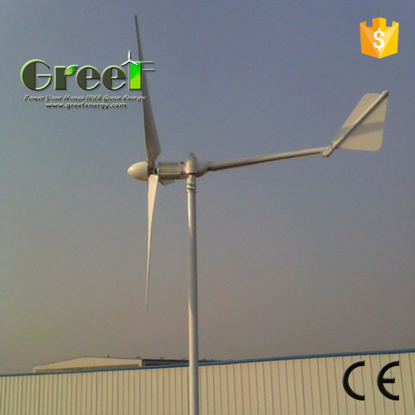 Well sell 300w horizontal wind turbine, 12v mini windmill for home use, low wind speed and low noise