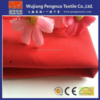 [Factory Price] 100% Polyester Microfiber peach skin fabric For garment , polyester twill stain fabric