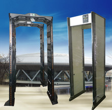walkthrough security doors metal detector doors