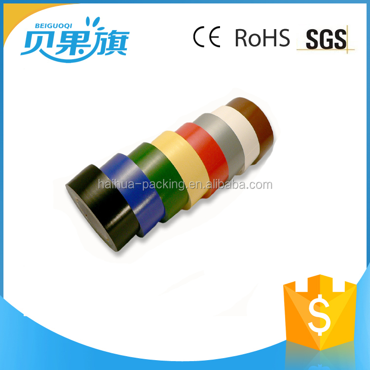 Cloth tape,DUCT TAPE Hot Melt Adhesive Packaging Polyethylene Custom Printed colored adhesive tape