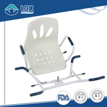 360 degree Stainless powder coated handicap bath chair