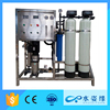 250LPH New design industrial water filter reverse osmosis